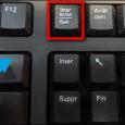 La touche Impr. écran ou Print Screen vous permet de faire une capture écran.   Pour ce faire :        Appuyer sur la touche             L'image est mise dans votre presse-papier     Aller dans n'importe quel logiciel de dessin