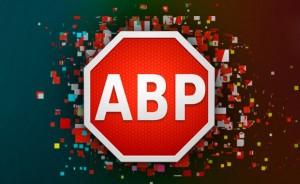 Adblock Plus_logo 1
