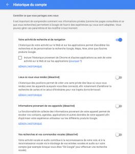 Google_désactiver historique navigation