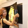 LG vient de présenter un prototype d'écran OLED d'une finesse redoutable, avec ses quelques 0,97 millimètres d'épaisseur...