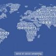"""La CNIL a voulu montrer l'exemple avant-l'heure en rappelant à l'ordre Facebook  """"pour de nombreux manquements à la loi Informatique et Libertés""""..."""