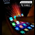 C'est au tour de Xiaomi, semble t-il, de vouloir pénétrer le marché des écrans pliables...
