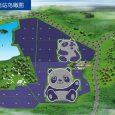 L'Empire du Milieu vient de dévoiler une centrale solaire adoptant les formes généreuses d'un panda géant...