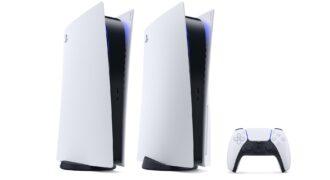 PS5 : première mise à jour majeure de la console de Sony !