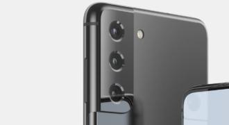 [Rumeur] S21, S30 : la future gamme de smartphones de Samsung continue de se dévoiler ! (le point de fuite(s)...)