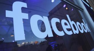 Facebook : quand une vulnérabilité d'Août 2019 permet de revendre 533 millions de numéros de téléphone sous Telegram !