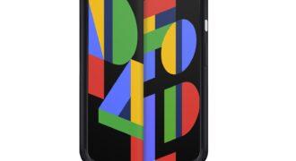 [Rumeur] Google Pixel : vers un prochain smartphone à écran souple ?