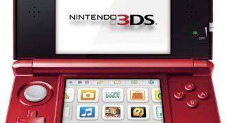 [Détente] 26 Février 2011-2021 : bon ninif' à la Nintendo 3DS qui fête ses 10 ans ! (plop…)