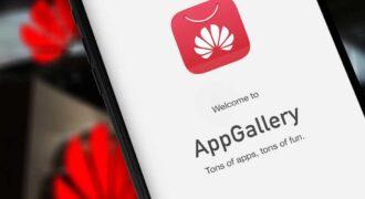 Joker : mise en lumière du cheval de Troie sur la boutique d'applications mobiles AppGallery, de Huawei !