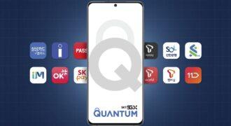 Samsung + SK Telecom : à nouveau, le partenariat officialise une seconde mouture du Galaxy Quantum !