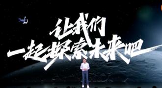 Mi Mix 4, Mi Pad 5, TVs OLED UHD, Xiaomi Sound, CyberDog, Cloud-IoT... l'essentiel des annonces du direct de Xiaomi !