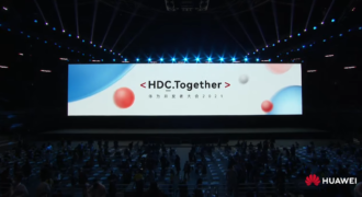 HDC 2021 : les sessions du 23 Octobre 2021 !